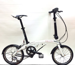 Dahon EEZZ 3 Speed