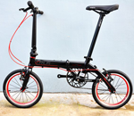 Crius Smart 1.0 Frame with 16 inch wheelset